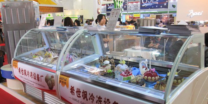 ice cream display freezer singapore